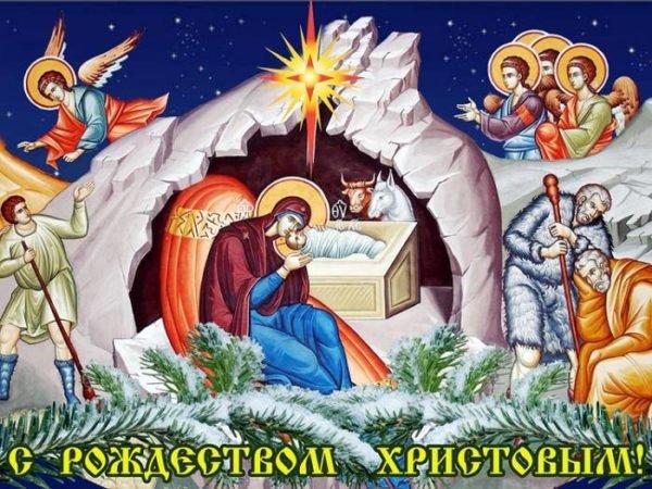 Рождество поздравление в прозе