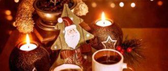 Рождество традиции