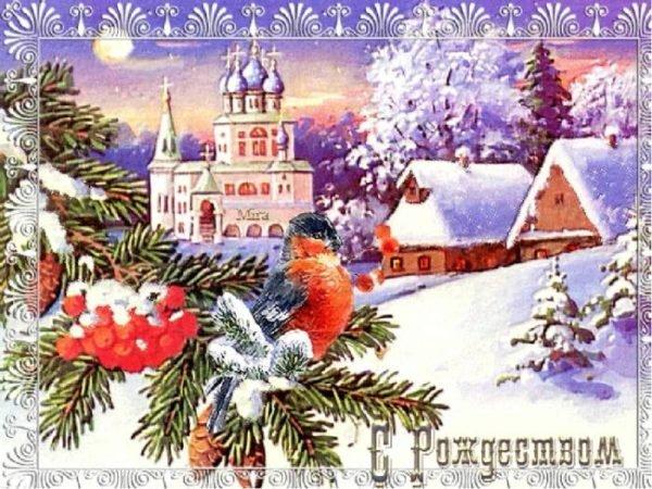 церковь и поздравление с Рождеством в прозе
