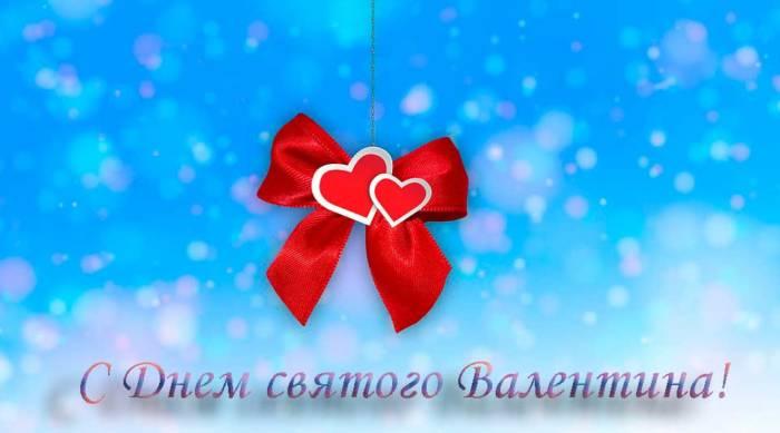 бант и сердечки влюбленных