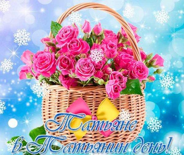 Картинка с цветами для татьяны, гиф