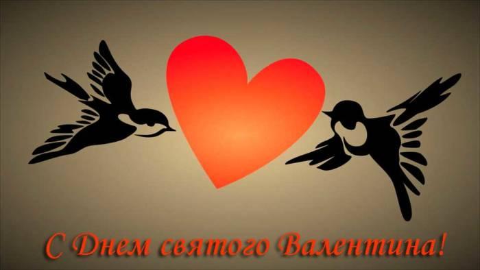 птички с сердцем