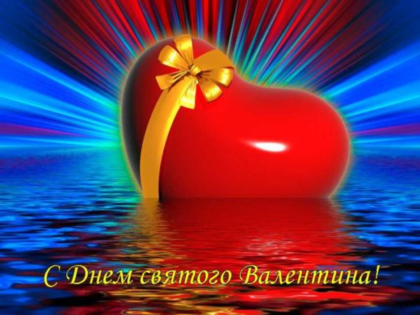 сердце в подарок в Валентинов день