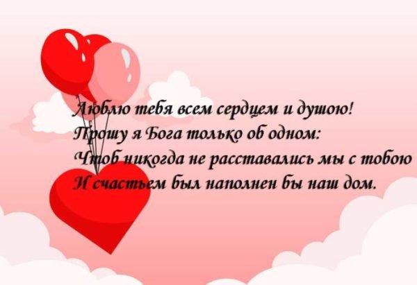 шарики и сердце