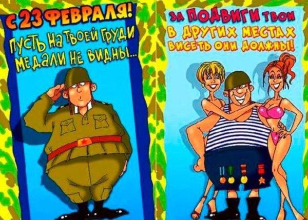 смешной вояка