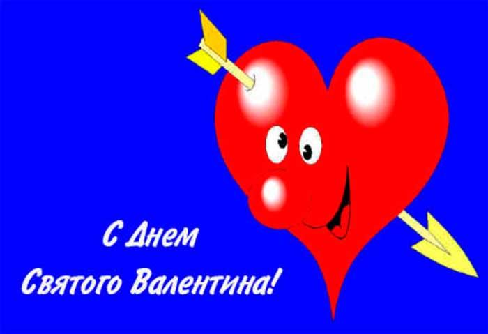 стрела Амура в сердце