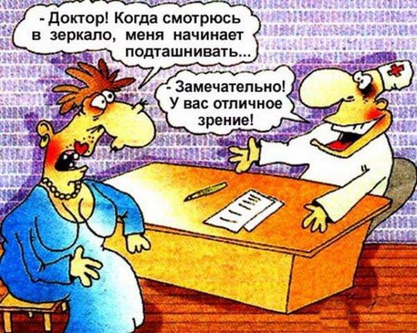 анекдот про врача и пациентку