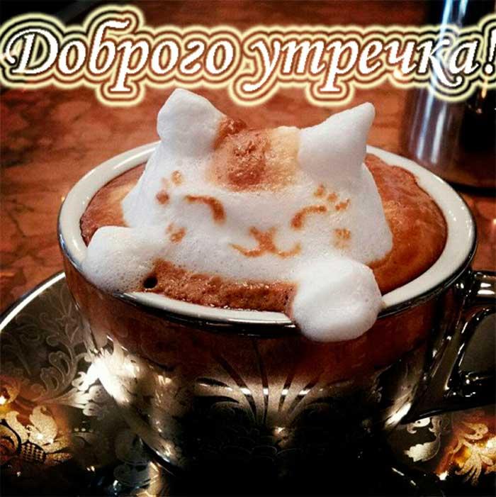 прикольное кофе в чашке