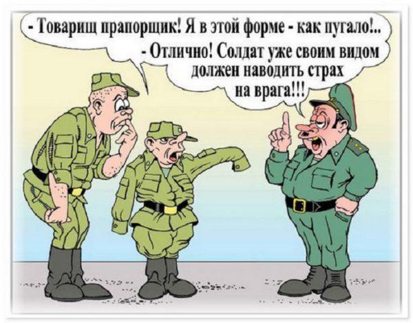 смешной до слез анекдот про армию
