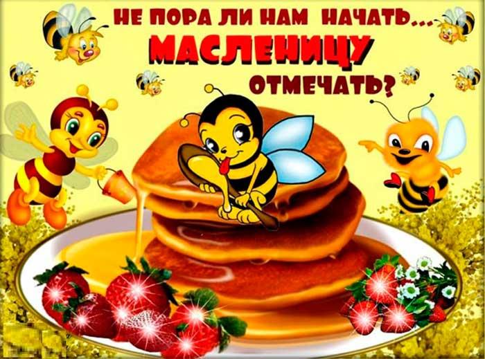 пчелы и блины