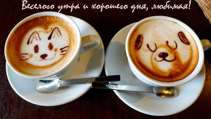 прикольная картинка с кофе
