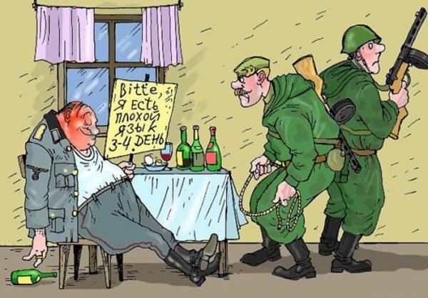 анекдот про армию и военных