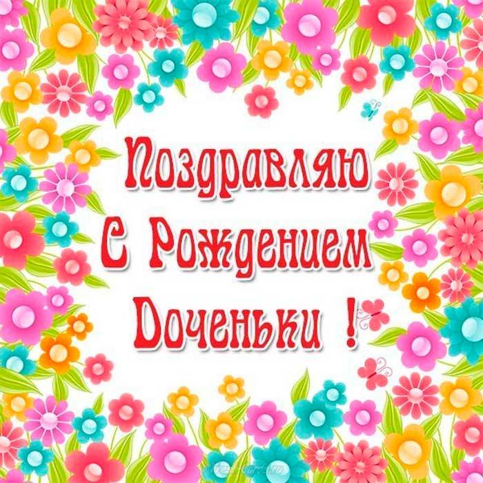 Открытки с днем рождения роды, год открытки кремль