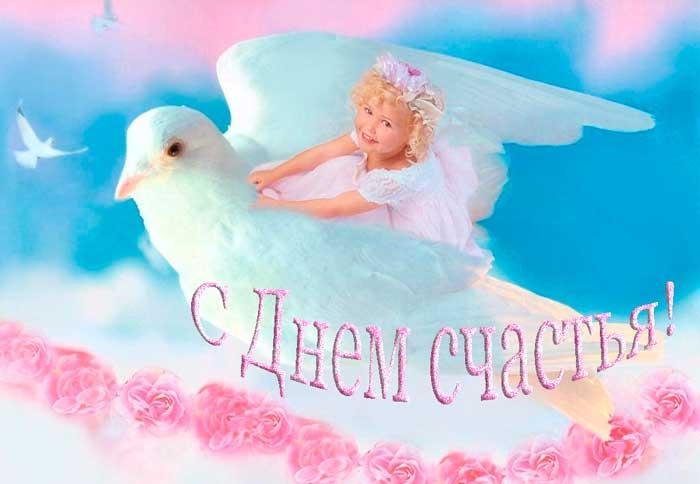 ангел на голубе