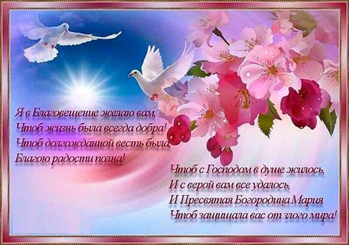 цветущая ветка и стихи