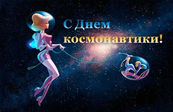 девушка-космонавт