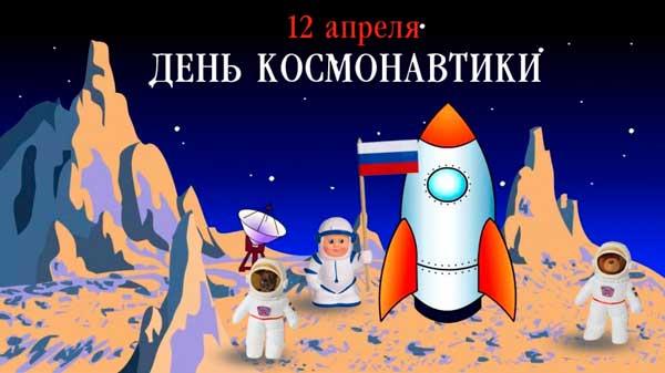 космонавты на Луне