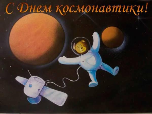 планета и космонавты