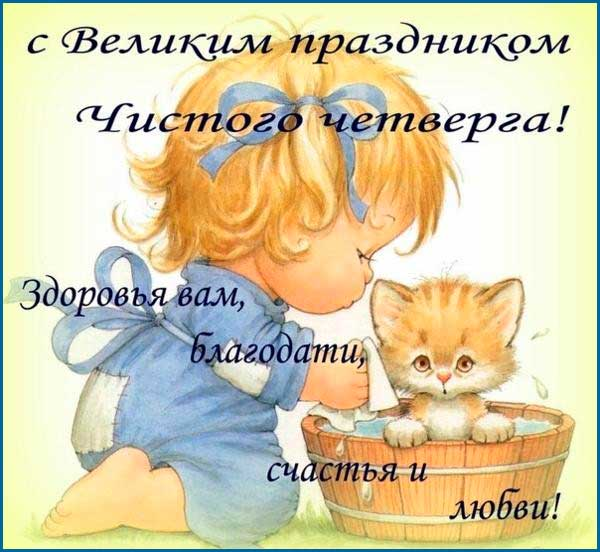 смешная девочка с котенком