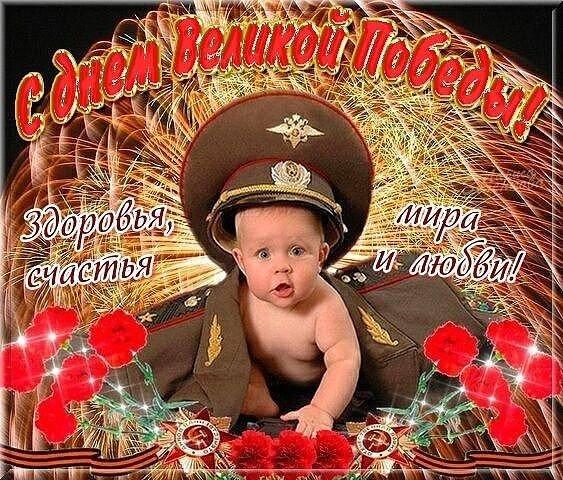 малыш в пилотке