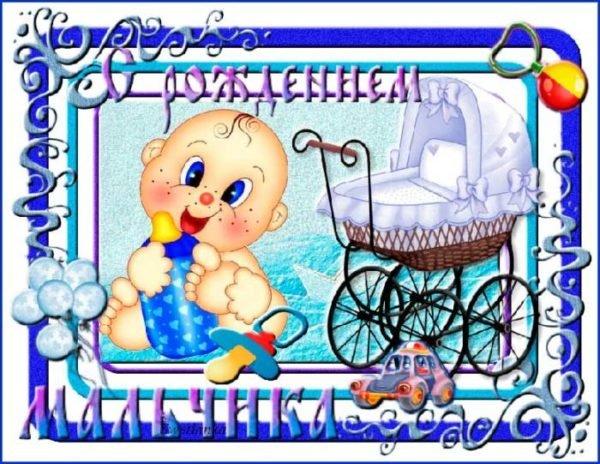 коляска и малыш