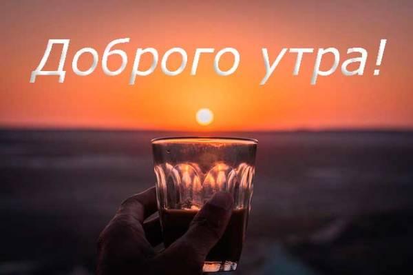восход солнца и кофе
