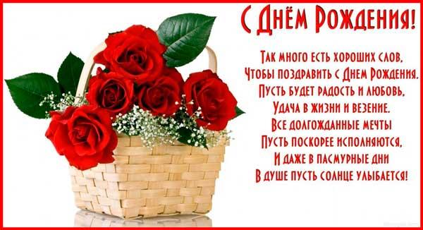 стихи и розы