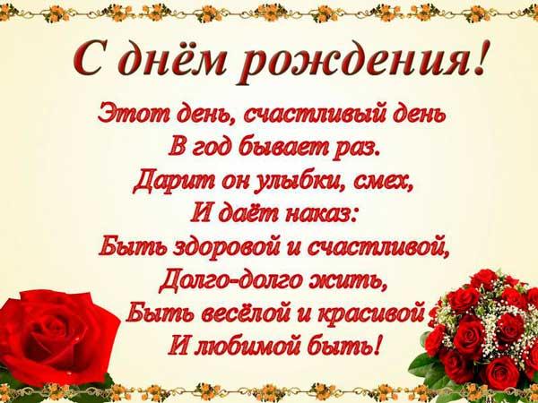 стихи для женщины