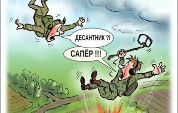 анекдот про десантника смешной
