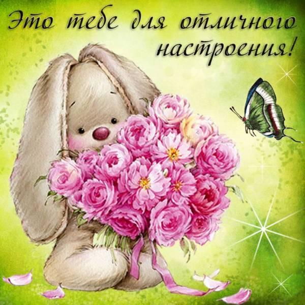 заяц с цветами