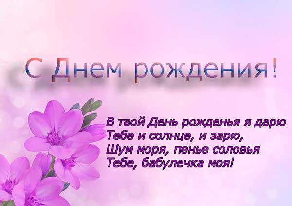 красивые цветы и стихи