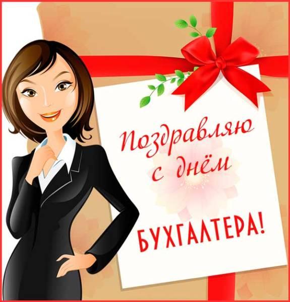 прикольная открытка с поздравлением