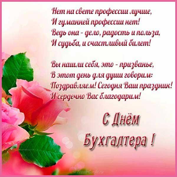 красивые стихи и розы