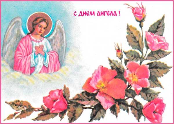 цветы и ангел