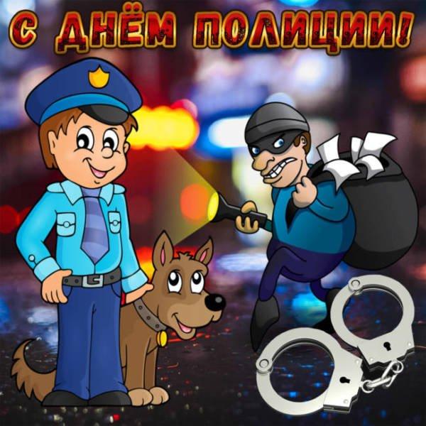 вор и полицейский