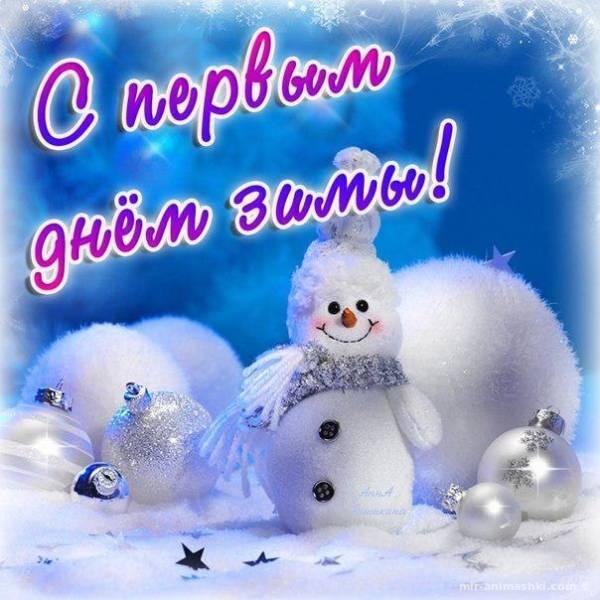 снеговик и елочные шары