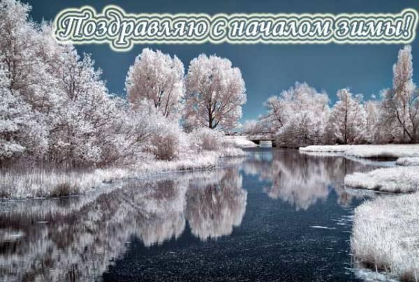 природа в декабре