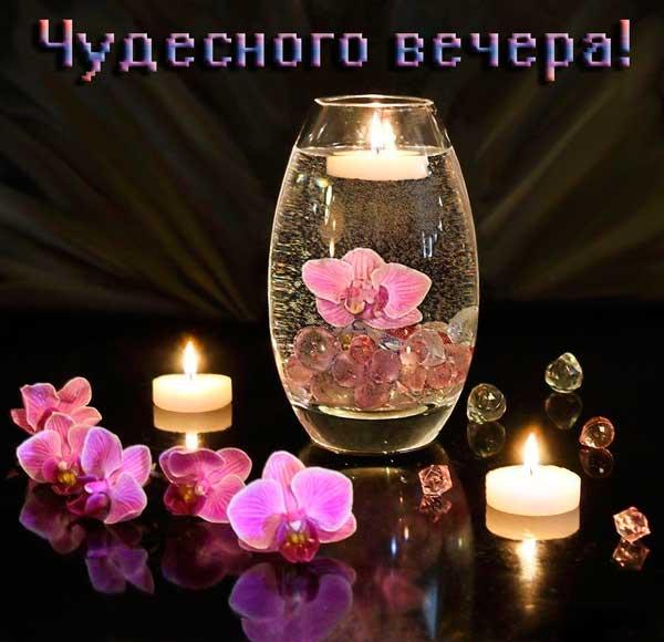 свеча и орхидея