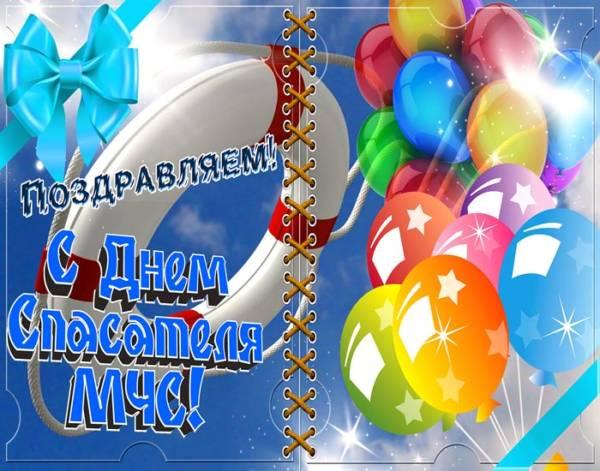 шары и поздравление