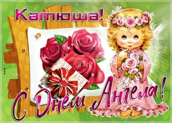 ангел и цветы