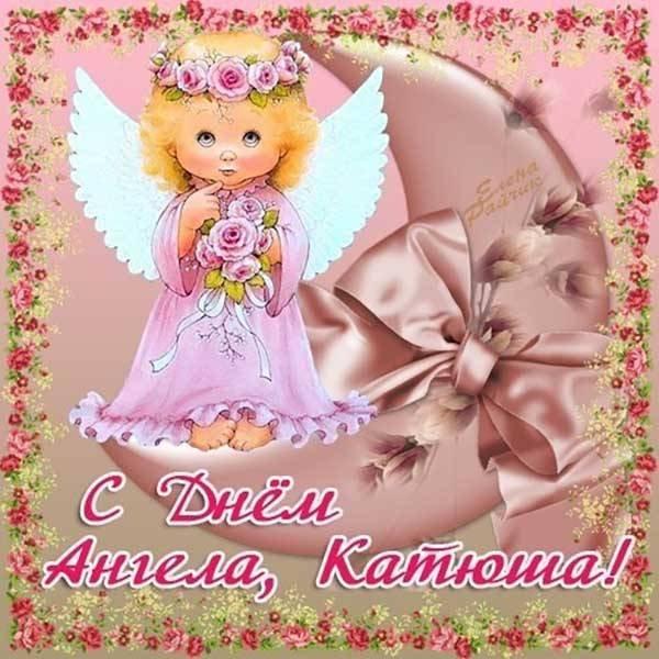 ангелок с поздравлением