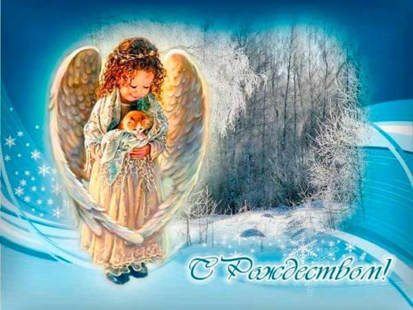 ангел и пожелание