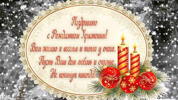 свечи и пожелание