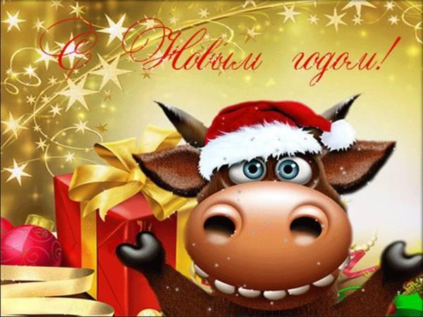 короткое пожелание с Новым годом
