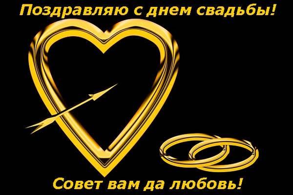 кольца и сердце