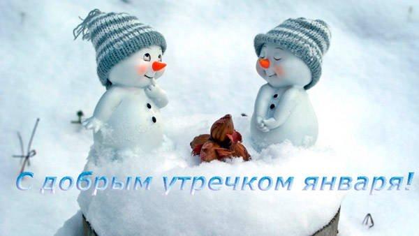 смешные снеговики
