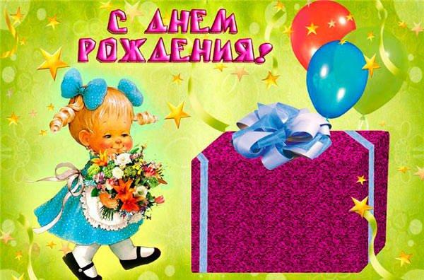 с Днем рождения на 1 годик в прозе