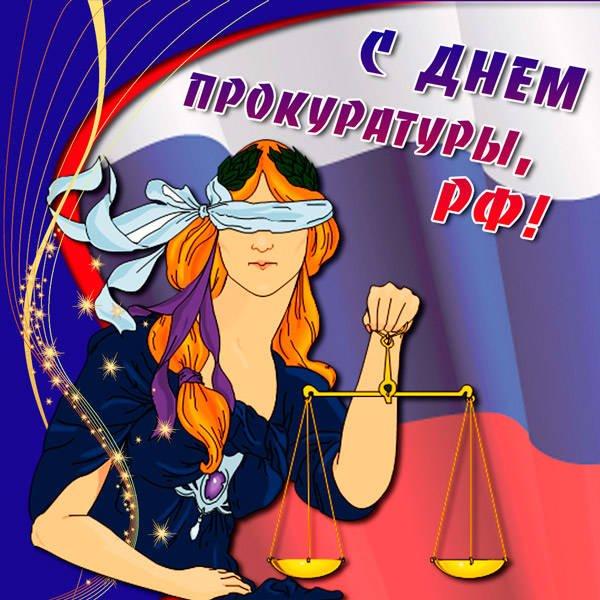 прикольная женщина-прокурор