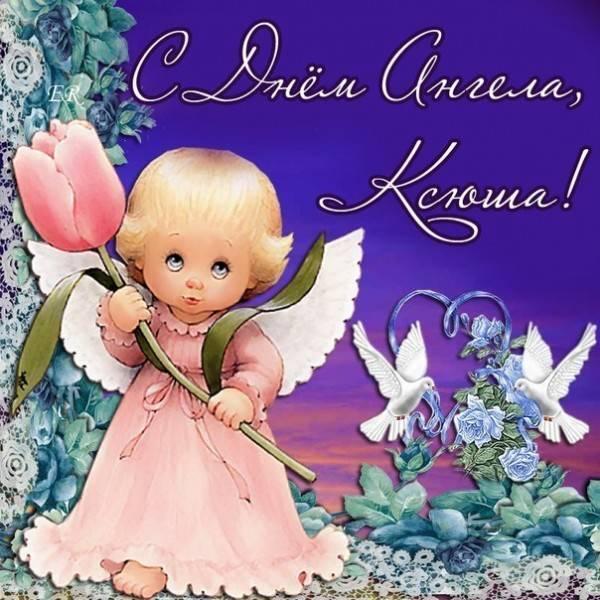 ангел с цветком
