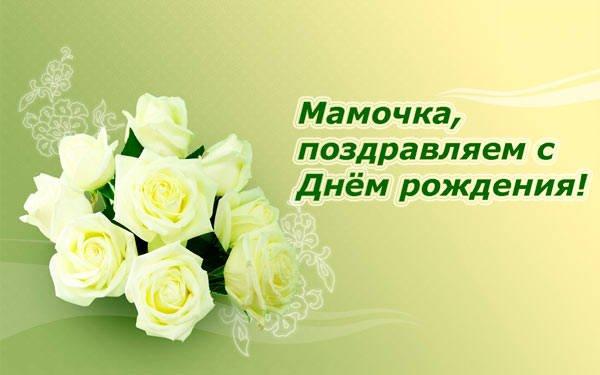 Стихи в открытку маме — Mechatronics2019.eu   375x600